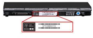 Toshiba Canada recalls Lithium Ion battery packs
