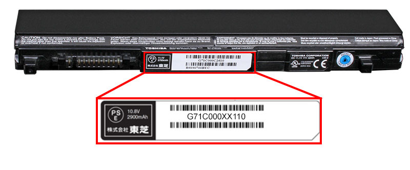 Toshiba Canada recalls Lithium Ion battery packs